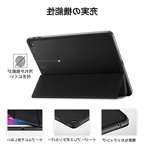 ESR 9.7 with Apple Leather Smart for iPad Black
