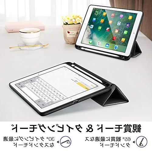 ESR 9.7 2018 Built-in Apple PU Leather Smart Cover for iPad , Black