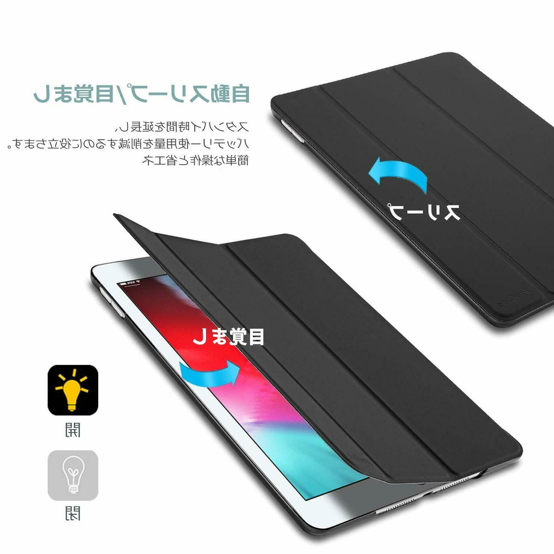 Procase iPad Mini Case iPad Mini