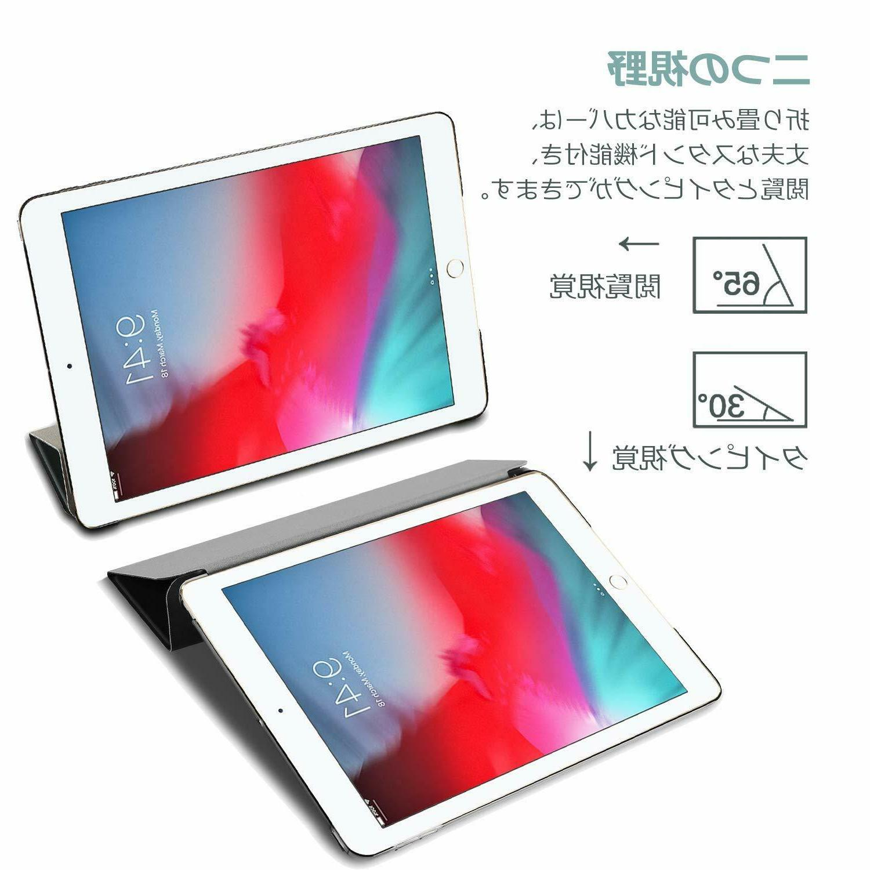 Procase Mini Case 2019 Generation iPad