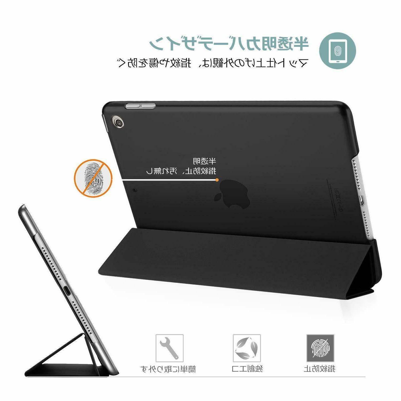 Procase Mini Case 2019 5th iPad Mini -